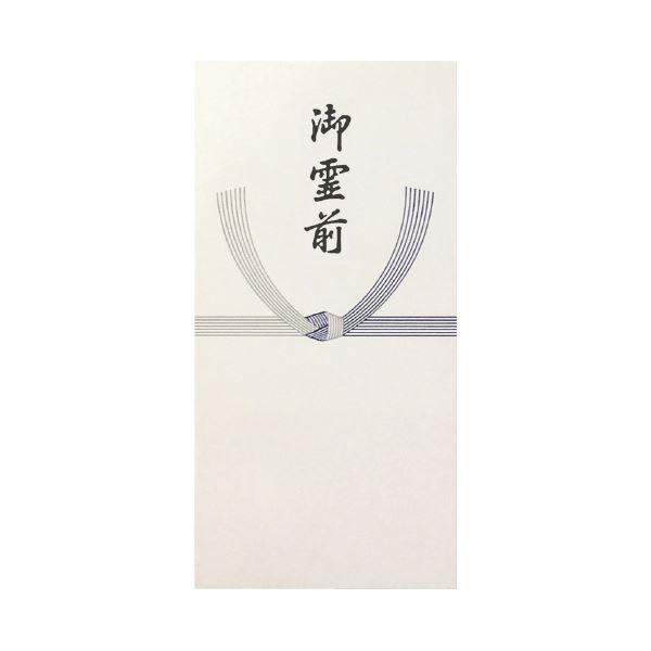(まとめ)ながとや のし袋 御霊前万円ワンタッチ 10枚(×100セット)