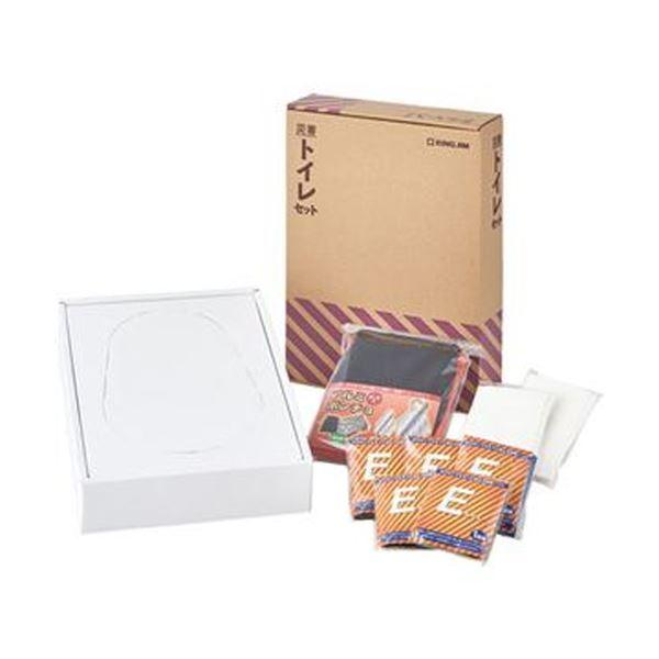 (まとめ)キングジム 災害トイレセットTLS-200 1箱【×3セット】