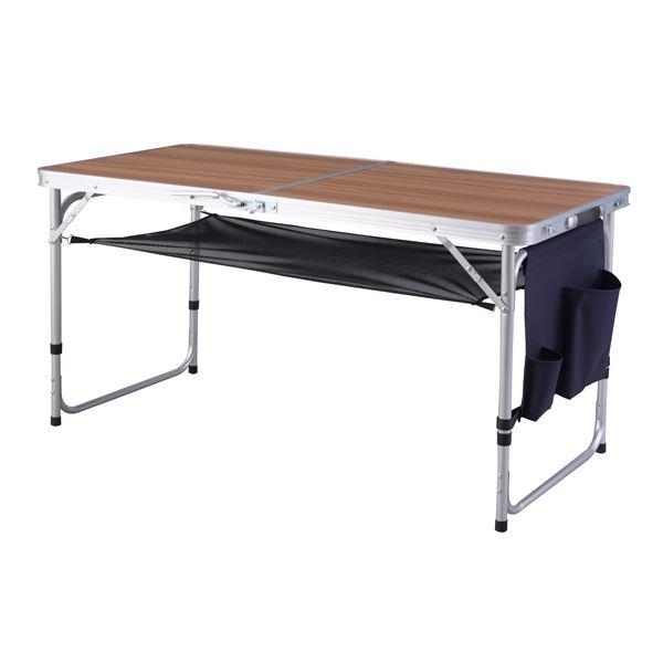 テーブル アウトドアテーブル フォールディングテーブル 卓球台 卓球テーブル アウトドア キャンプ 公園 家族 子供 楽しい 持ち運び 折りたたみ まとめ買い特価 ピンポン玉3個付き ネット ラケット2本 収納付き 高さ調節可能 送料無料お手入れ要らず 幅120×奥行64.5cm ピンポンテーブル クーポン配布中 高さ調整