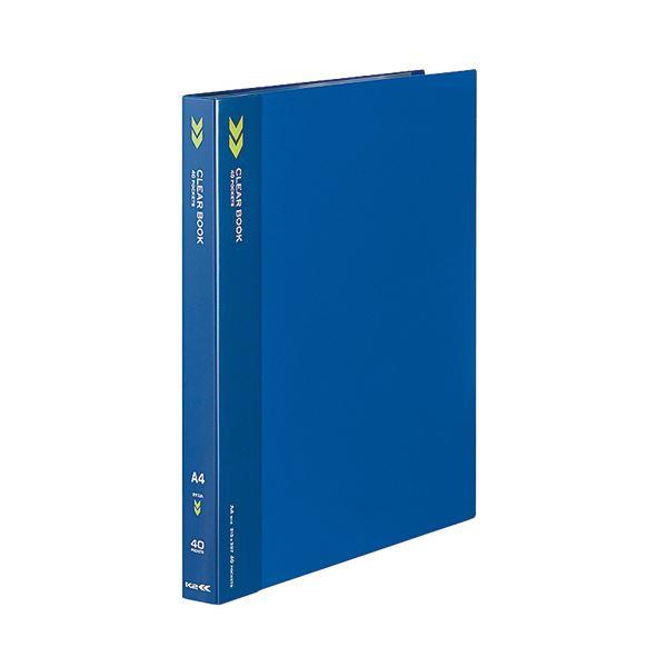 (まとめ) コクヨ クリヤーブック(クリアブック)(K2)固定式 A4タテ 40ポケット 背幅25mm 中紙なし 青 K2ラ-K40B 1冊 【×30セット】