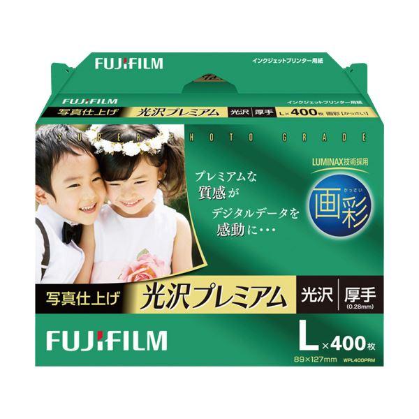(まとめ) 富士フイルム 画彩 写真仕上げ光沢プレミアム 厚手 L判 WPL400PRM 1箱(400枚) 【×5セット】