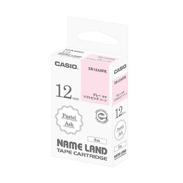 (まとめ) カシオ NAME LANDパステルアッシュテープ 12mm ソフトピンク/グレー文字 XR-12ASPK 1個 【×10セット】