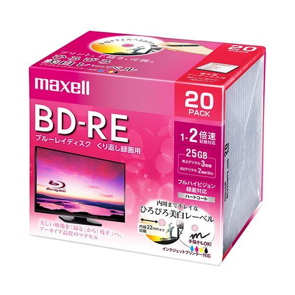 (まとめ) マクセル 録画用BD-RE 130分1-2倍速 ホワイトワイドプリンタブル 5mmスリムケース BEV25WPE.20S 1パック(20枚) 【×5セット】