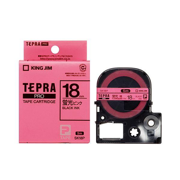 (まとめ) キングジム テプラ PRO テープカートリッジ 18mm 蛍光ピンク/黒文字 SK18P 1個 【×10セット】