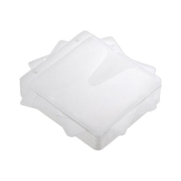 (まとめ) サンワサプライブルーレイディスク対応不織布ケース リング穴付 ホワイト FCD-FRBD50W 1パック(50枚) 【×10セット】
