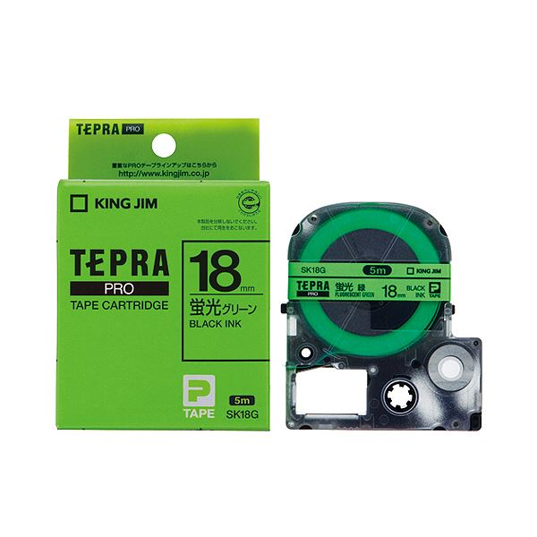 (まとめ) キングジム テプラ PRO テープカートリッジ 18mm 蛍光グリーン/黒文字 SK18G 1個 【×10セット】