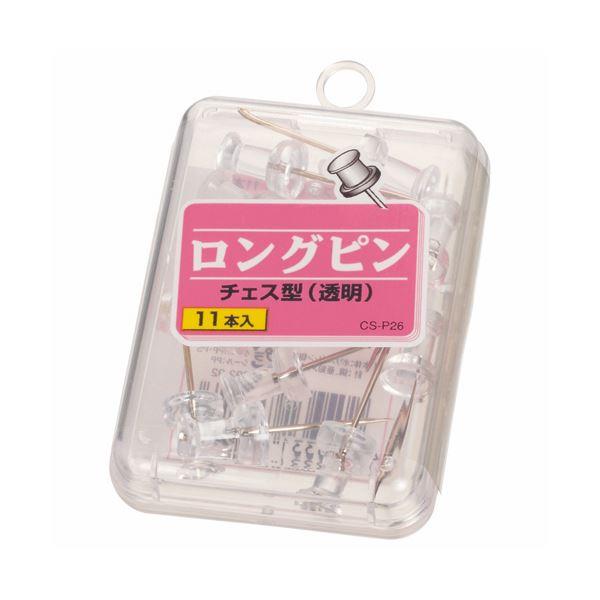 (まとめ) ライオン事務器 ロングピン針長さ25mm 透明 CS-P26 1箱(11本) 【×50セット】