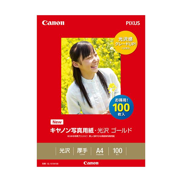 (まとめ) キヤノン Canon 写真用紙・光沢 ゴールド 印画紙タイプ GL-101A4100 A4 2310B014 1冊(100枚) 【×5セット】
