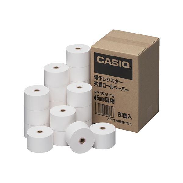 (まとめ) カシオ 電子レジスター用 ロールペーパー紙幅45mm RP-4575-TW 1パック(20個) 【×10セット】