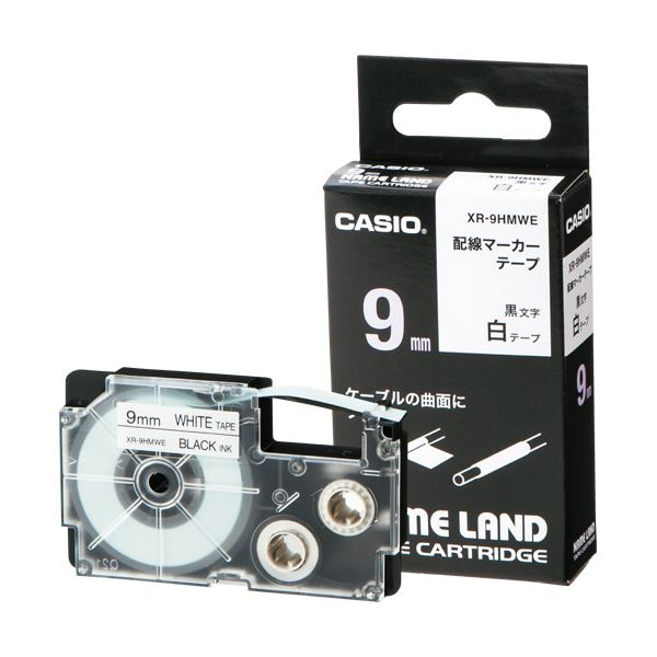 (まとめ) カシオ NAME LAND配線マーカーテープ 9mm×5.5m 白/黒文字 XR-9HMWE 1個 【×10セット】
