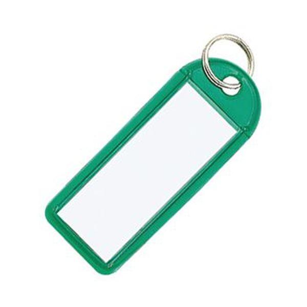 (まとめ)コクヨ ソフトキーホルダー型名札カード寸法42×17mm 緑 ナフ-225G 1セット(50個)【×5セット】