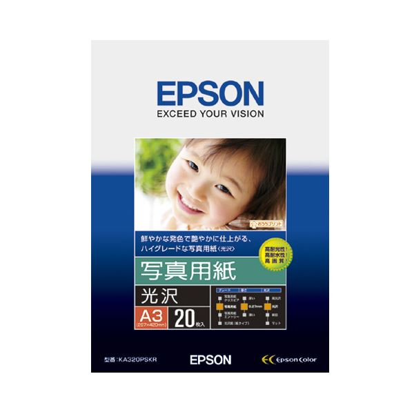 (まとめ) エプソン EPSON 写真用紙<光沢> A3 KA320PSKR 1冊(20枚) 【×5セット】