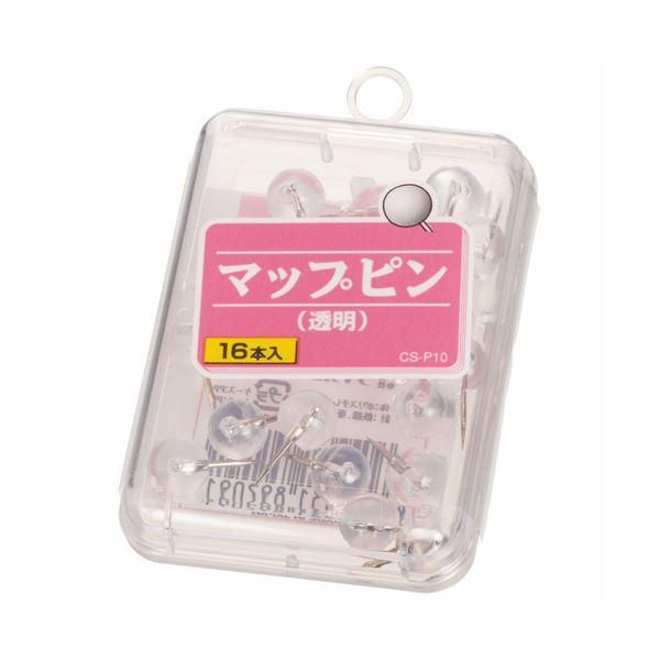(まとめ) ライオン事務器 マップピン針長さ10mm 透明 CS-P10 1箱(16本) 【×50セット】