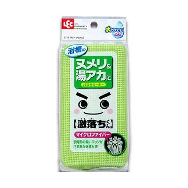 (まとめ)レック激落ちバスクリーナー(マイクロ&ネット)S-213 1個【×50セット】