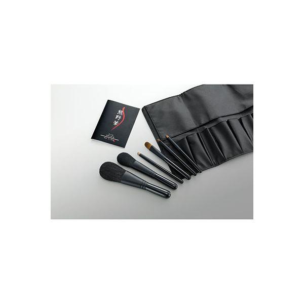 熊野化粧筆セット 筆の心 KFi-K206【代引不可】
