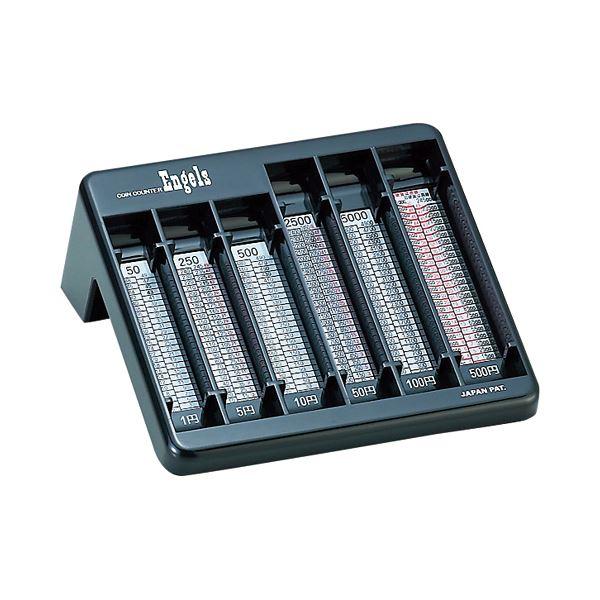 【スーパーセールでポイント最大44倍】(まとめ) エンゲルス 硬貨選別機 コインカウンター YH-3000 1台 【×10セット】