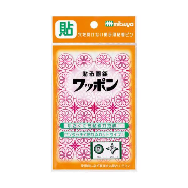 (まとめ)ミツヤ 貼る画鋲 ワッポン WAP39-CJ-RD【×200セット】