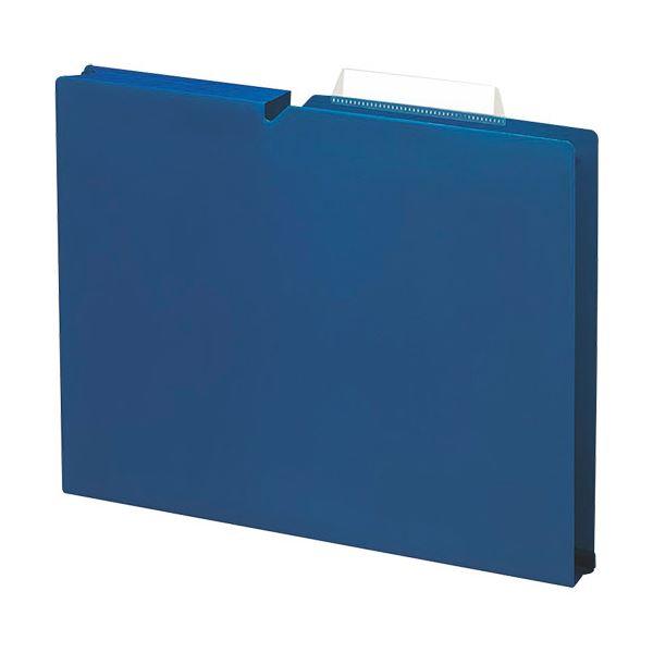 書類がこぼれ落ちにくい 超定番 PP製の個別フォルダー まとめ コクヨ 初回限定 個別フォルダー NEOS PP製 マチ幅30mm ネイビー 10冊 A4 A4P-NEF30DBX10 ×10セット 1パック