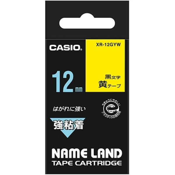 (まとめ) カシオ CASIO ネームランド NAME LAND 強粘着テープ 12mm×5.5m 黄/黒文字 XR-12GYW 1個 【×10セット】