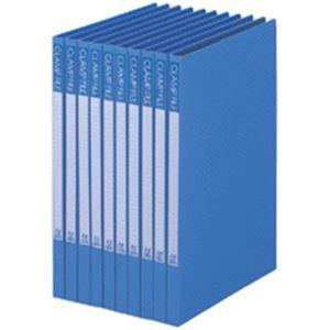 (まとめ) ビュートン クランプファイル A4タテ100枚収容 背幅17mm ブルー BCL-A4-B 1セット(10冊) 【×10セット】