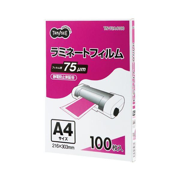 (まとめ)TANOSEE ラミネートフィルム A4グロスタイプ(つや有り) 75μ 1セット(500枚:100枚×5パック)【×3セット】