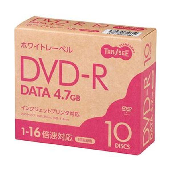 (まとめ)TANOSEE データ用DVD-R4.7GB 1-16倍速 ホワイトプリンタブル スリムケース 1パック(10枚)【×20セット】