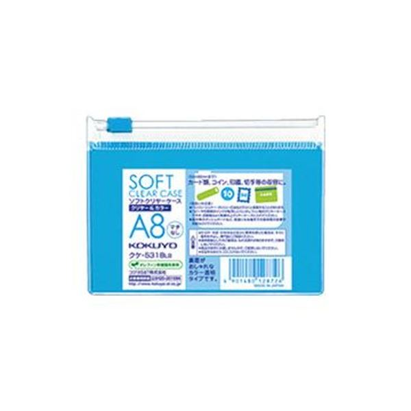 (まとめ)コクヨ ソフトクリヤーケースクリヤー&カラー A8 マチなし チャック付 ライトブルー クケ-5318LB 1セット(5枚)【×20セット】