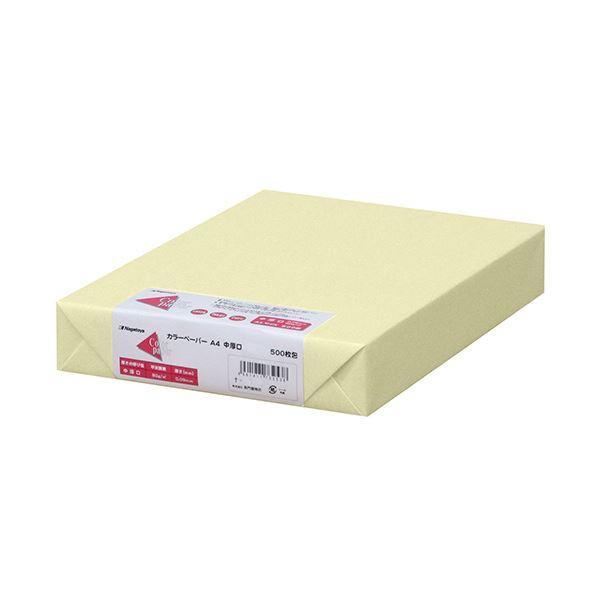 (まとめ) 長門屋商店 Color Paper A4中厚口 レモン ナ-3252 1冊(500枚) 【×5セット】