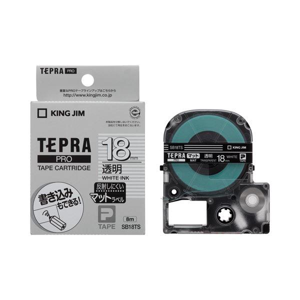 (まとめ) キングジム テプラ PRO テープカートリッジ マットラベル 18mm 透明/白文字 SB18TS 1個 【×10セット】