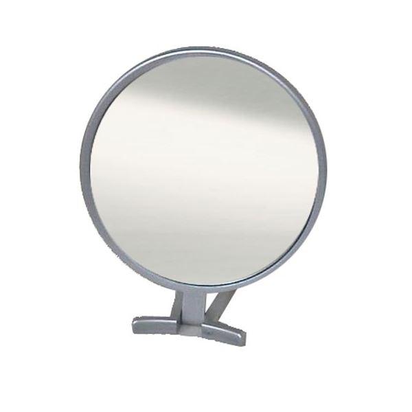 【スーパーセールでポイント最大44倍】(まとめ)手鏡 折立 ハンドミラー シルバー NO.455 【120個セット】