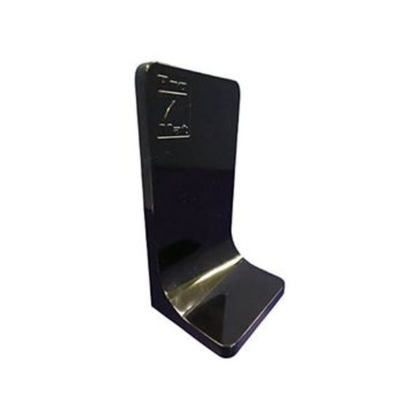 (まとめ)プロセブン プロセブン L型ストッパー ブラック PSL-N3404B 1パック(4個)【×3セット】
