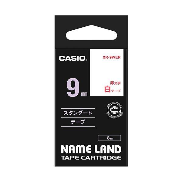 (まとめ) カシオ CASIO ネームランド NAME LAND スタンダードテープ 9mm×8m 白/赤文字 XR-9WER 1個 【×10セット】