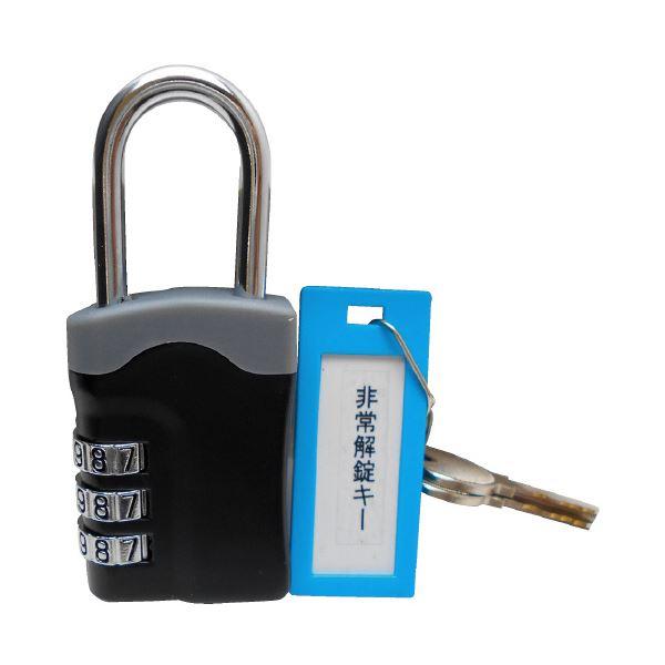 (まとめ)WAKI 非常解錠キー付可変錠 3段 IB-112(×20セット)
