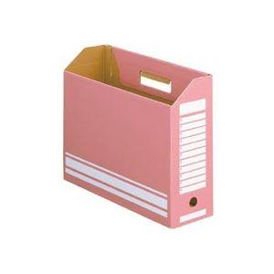 (まとめ) TANOSEE ボックスファイル A4ヨコ 背幅100mm ピンク 1パック(10冊) 【×10セット】