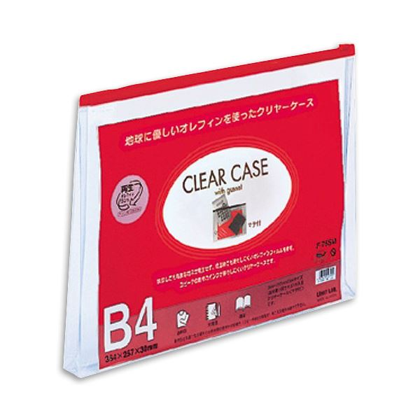 【スーパーセールでポイント最大44倍】(まとめ)リヒトラブ クリヤーケース(マチ付)B4ヨコ 赤 F-75SM 1セット(25枚)【×3セット】
