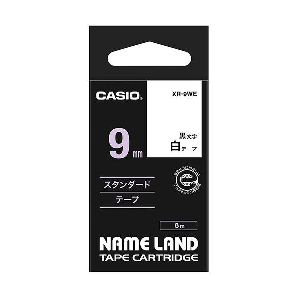 (まとめ) カシオ CASIO ネームランド NAME LAND スタンダードテープ 9mm×8m 白/黒文字 XR-9WE 1個 【×10セット】