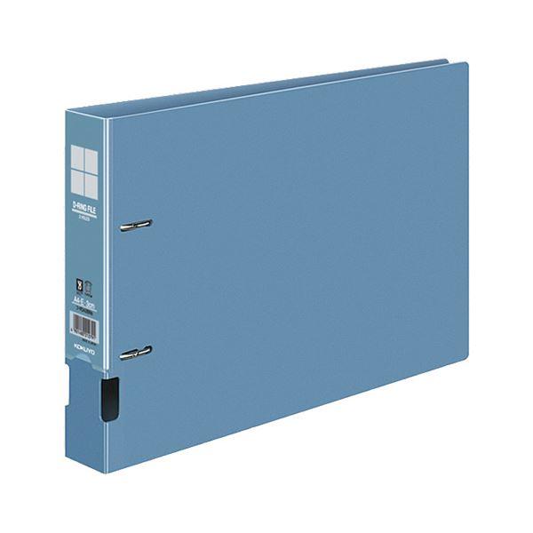 コクヨ DリングファイルE型再生PP表紙 A4ヨコ 2穴 300枚収容 背幅45mm 青 フ-FD435NB 1セット(10冊)