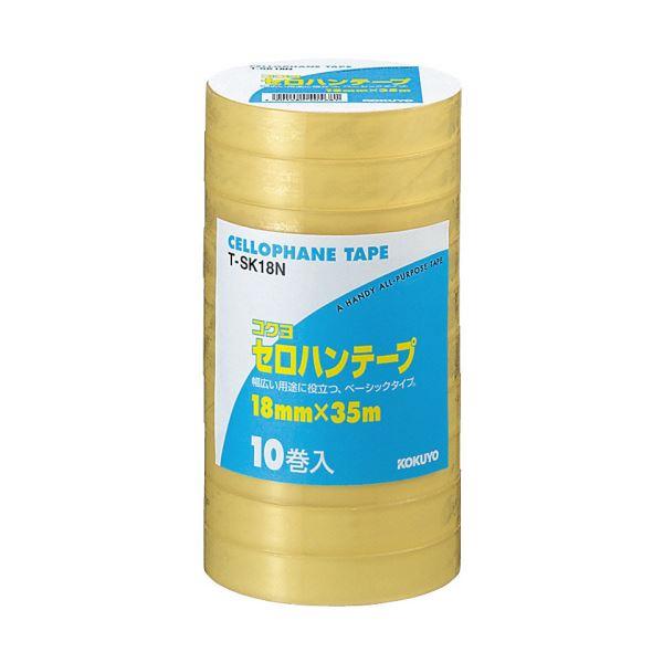 コクヨ セロハンテープ(大巻き工業用)18mm×35m T-SK18N 1セット(200巻:10巻×20パック)