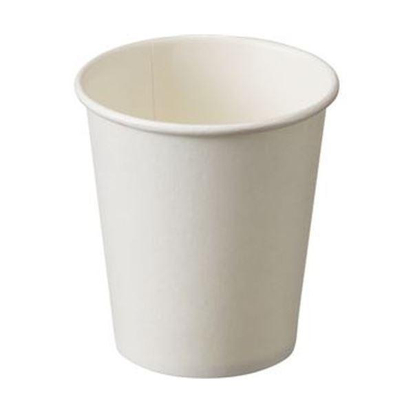 使い切りのミニカップ 買い取り まとめ スピード対応 全国送料無料 アートナップ 紙コップ 白無地90ml ×50セット PS-102 3オンス 1パック 100個