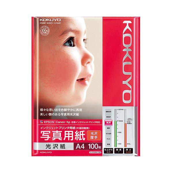 (まとめ) コクヨ インクジェットプリンター用 写真用紙 光沢紙 厚手 A4 KJ-G13A4-100 1冊(100枚) 【×5セット】