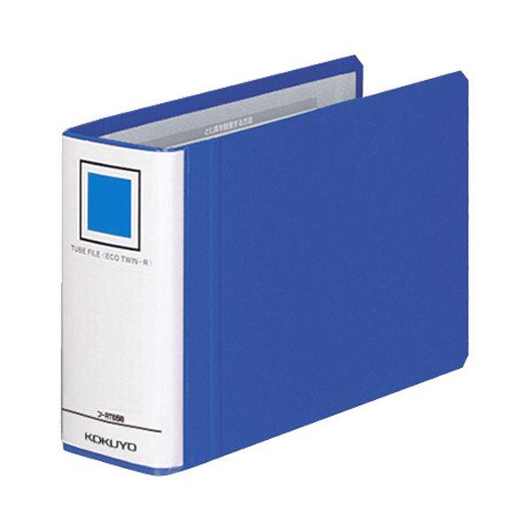 【スーパーセールでポイント最大44倍】(まとめ) コクヨ チューブファイル(エコツインR) B6ヨコ 500枚収容 背幅65mm 青 フ-RT658B 1冊 【×10セット】