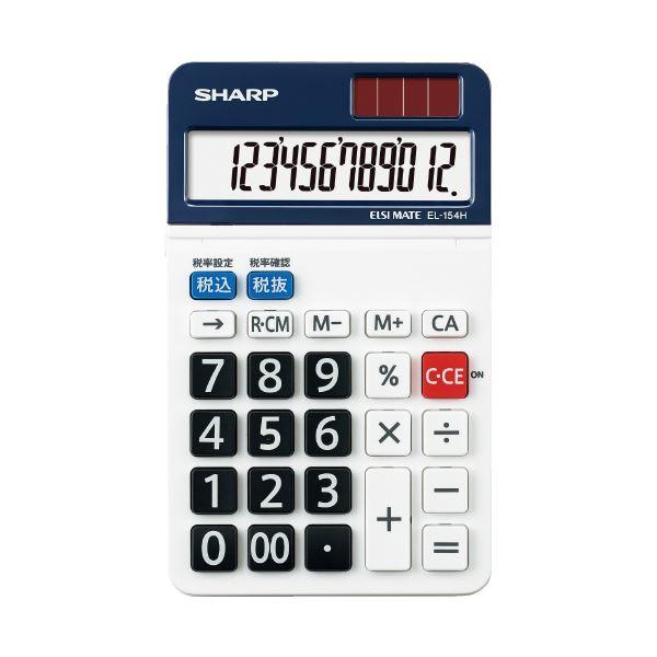 【マラソンでポイント最大43倍】(まとめ)シャープ スタンダード電卓 EL154HX ミニサイズ【×30セット】