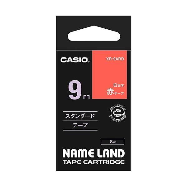 (まとめ) カシオ CASIO ネームランド NAME LAND スタンダードテープ 9mm×8m 赤/白文字 XR-9ARD 1個 【×10セット】