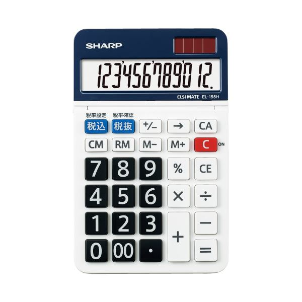 (まとめ)シャープ スタンダード電卓 EL155HX 中型サイズ【×30セット】