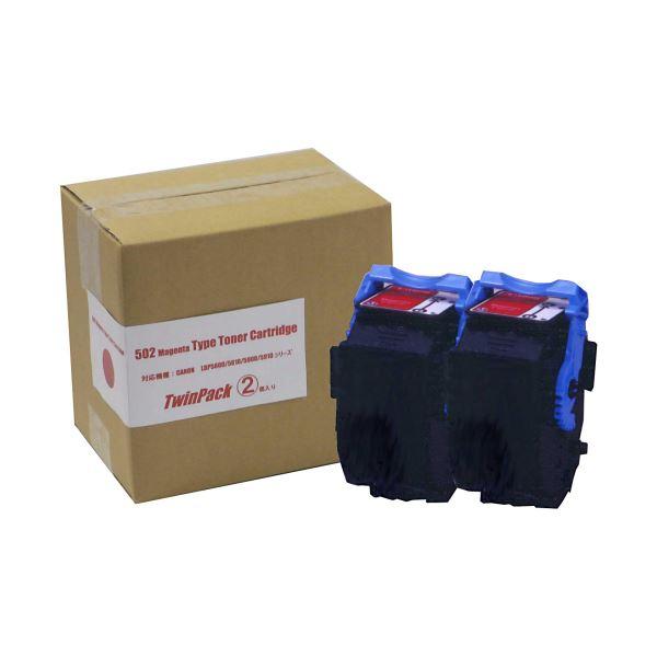 キヤノン トナーカートリッジ502マゼンタ 輸入純正品(302/102/GPR-27) 1箱(2個)