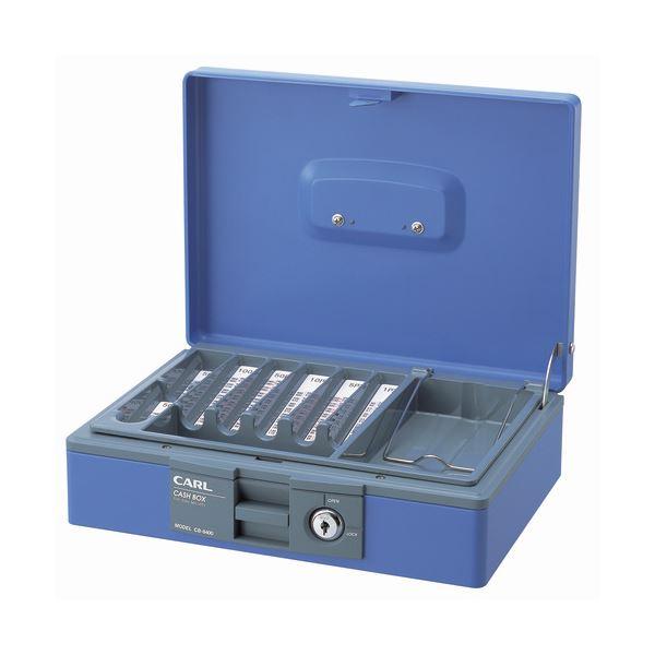 (まとめ)カール事務器 キャッシュボックスコインカウンター内蔵 W276×D210×H81mm 青 CB-8400-B 1台【×3セット】