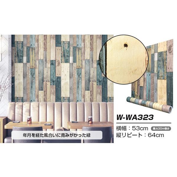 【マラソンでポイント最大43倍】【WAGIC】(10m巻)リメイクシート シール壁紙 プレミアムウォールデコシートW-WA323 オールドウッド【代引不可】