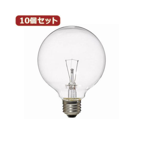【··で··最大44倍】(まとめ)YAZAWA 10個セット ボール電球60W形クリア GC100V57W95X10【×2セット】