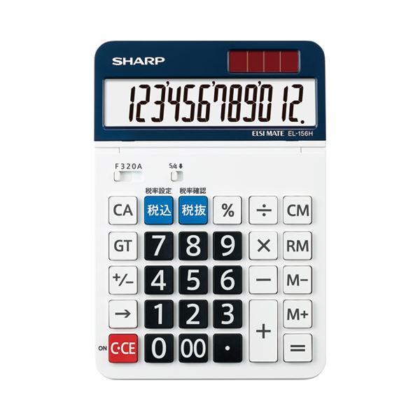 【マラソンでポイント最大43倍】(まとめ)シャープ 電卓 12桁 EL-156HX【×30セット】