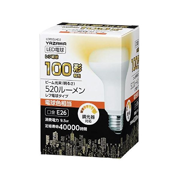 【スーパーセールでポイント最大44倍】5個セット YAZAWA R80レフ形LED 電球色 調光対応 LDR10LHD2X5